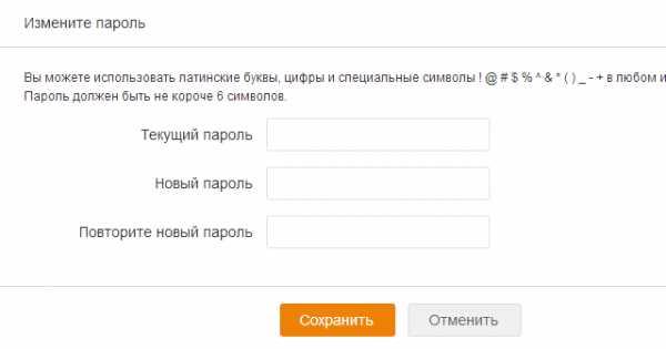 Как сделать новый пароль на все 378