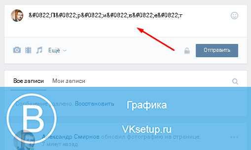 Как сделать красный текст в скайпе