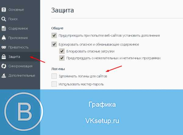 Как сделать логин и пароль на сайте курсы создания и раскрутка сайтов