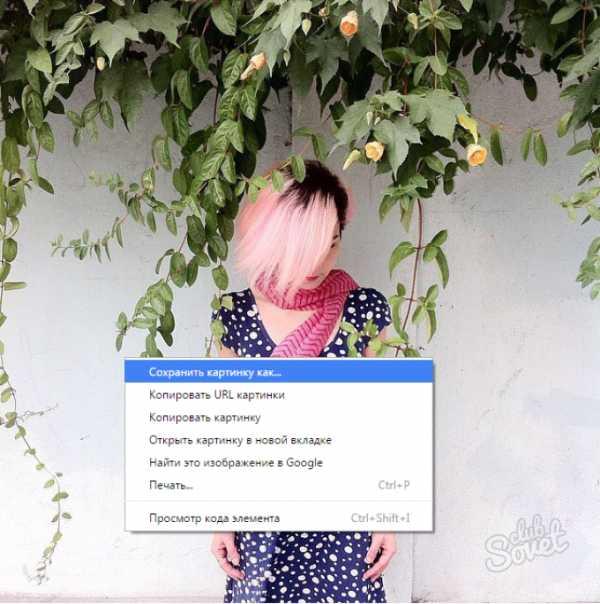 Как Сохранять Фотографии С Privatephoto.com