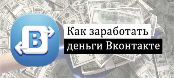 Как можно зарабатывать деньги самой инвестиционный проект развития предприятия диплом