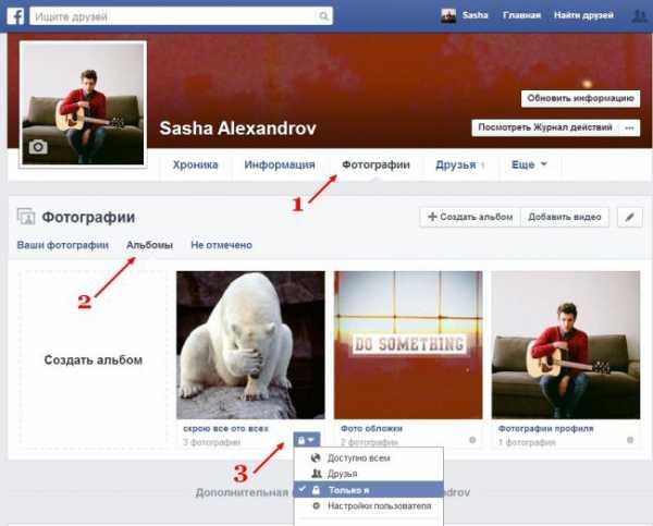 Как разместить из галереи фото на фейсбук